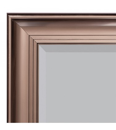 Dailey Classic Wall Mirror