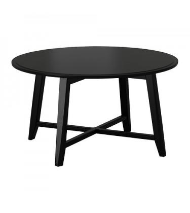 Kalieo Coffee Table